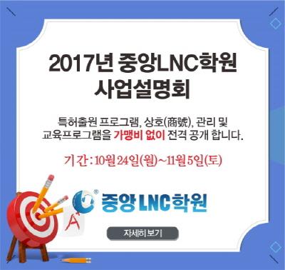 크기변환_LNC팝업1020.jpg
